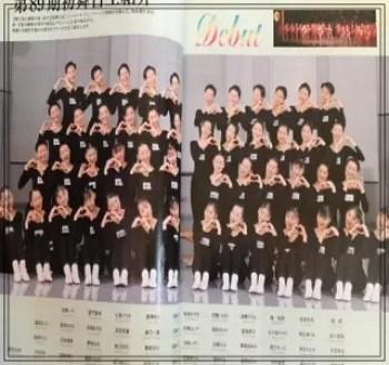七海ひろき,宝塚歌劇団,89期生,星組,男役スター