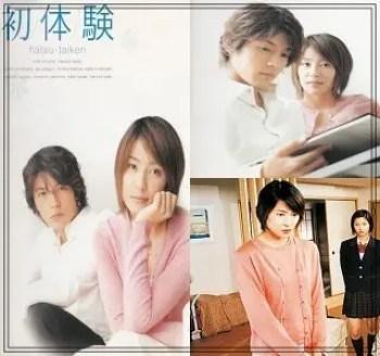水野美紀,女優,若い頃,可愛い,2002年