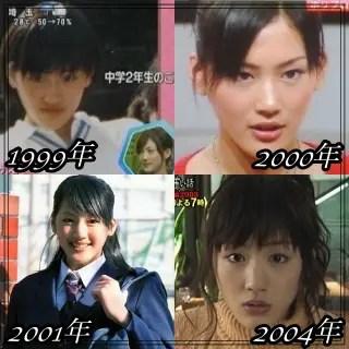 綾瀬はるか,女優,ホリプロ,綺麗,年代別,比較画像