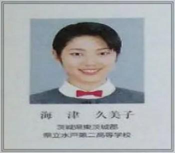 七海ひろき,宝塚歌劇団,89期生,星組,男役スター,本名