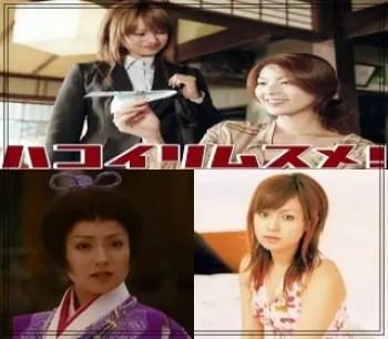 深田恭子,女優,ホリプロ,可愛い,綺麗,若い頃,2003年