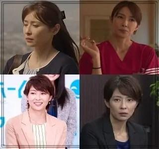 水野美紀,女優,若い頃,可愛い,2014年