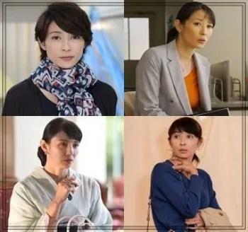 水野美紀,女優,若い頃,可愛い,2018年