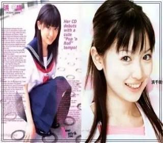 泉里香,モデル,女優,可愛い,若い頃,2003年
