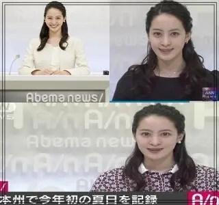 後呂有紗,アナウンサー,日本テレビ,美人,可愛い,学生時代