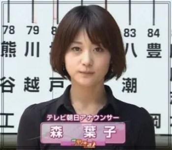 森葉子,アナウンサー,テレビ朝日,可愛い,若い頃,2010年