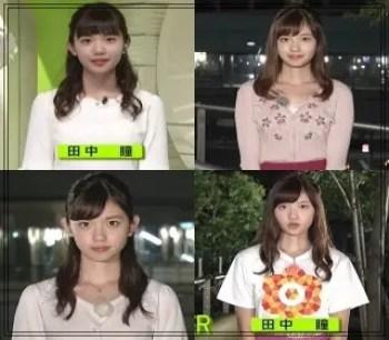 田中瞳,アナウンサー,テレビ東京,可愛い,スプラウト時代