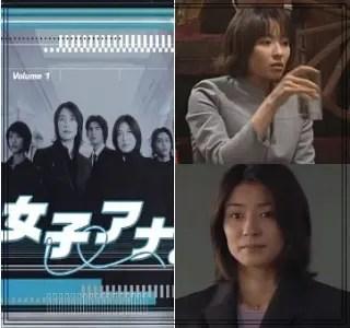 水野美紀,女優,若い頃,可愛い,2001年