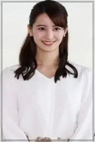 後呂有紗,アナウンサー,日本テレビ,美人,可愛い