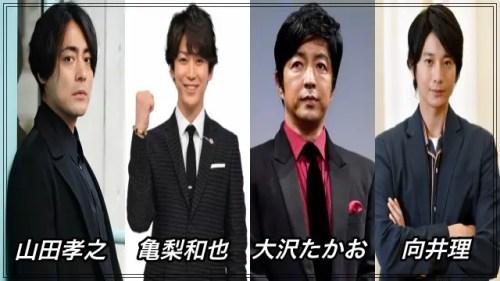 綾瀬はるか,女優,ホリプロ,綺麗,歴代彼氏,恋愛遍歴