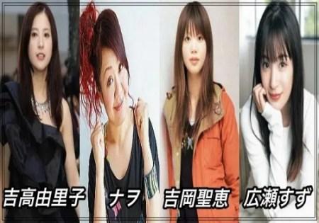 生田斗真,ジャニーズ,俳優,歴代彼女,恋愛遍歴