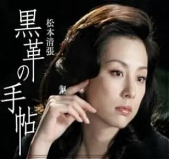 米倉涼子,女優,綺麗,歴代彼氏,恋愛遍歴,岡本健一