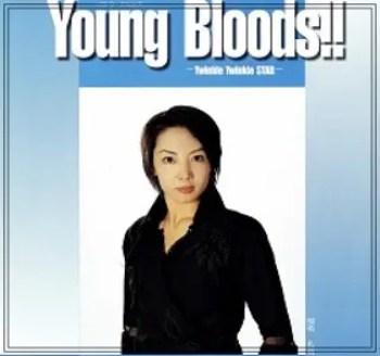 柚希礼音,宝塚歌劇団,85期生,星組,トップスター,2006年