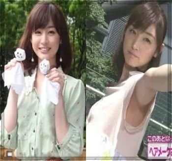 新井恵理那,アナウンサー,セント・フォース,顔変わった,比較画像,入社当時