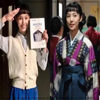 咲妃みゆ,宝塚歌劇団,96期生,雪組,トップ娘役,2018年