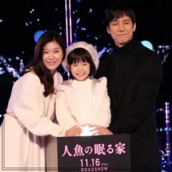篠原涼子,女優,歌手,可愛い,若い頃,40代後半