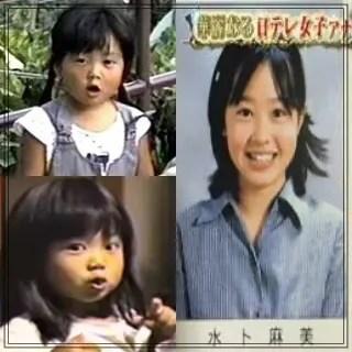 水卜麻美,アナウンサー,日本テレビ,幼少期