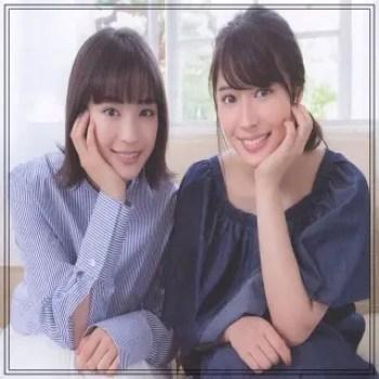 広瀬すず,女優,モデル,姉,広瀬アリス