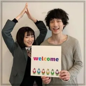 永野芽郁,女優,歴代彼氏,坂口健太郎