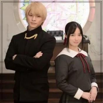 橋本環奈,女優,歴代彼氏,平野紫耀