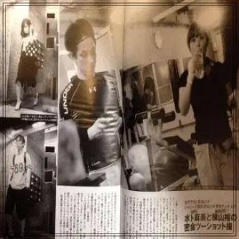 水卜麻美,アナウンサー,日本テレビ,歴代彼氏,横山裕