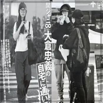 吉高由里子,女優,歴代彼氏,恋愛遍歴,大倉忠義