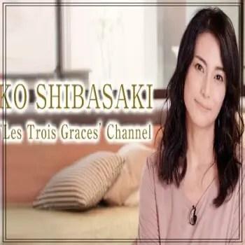 柴咲コウ,女優,歌手,実業家,現在