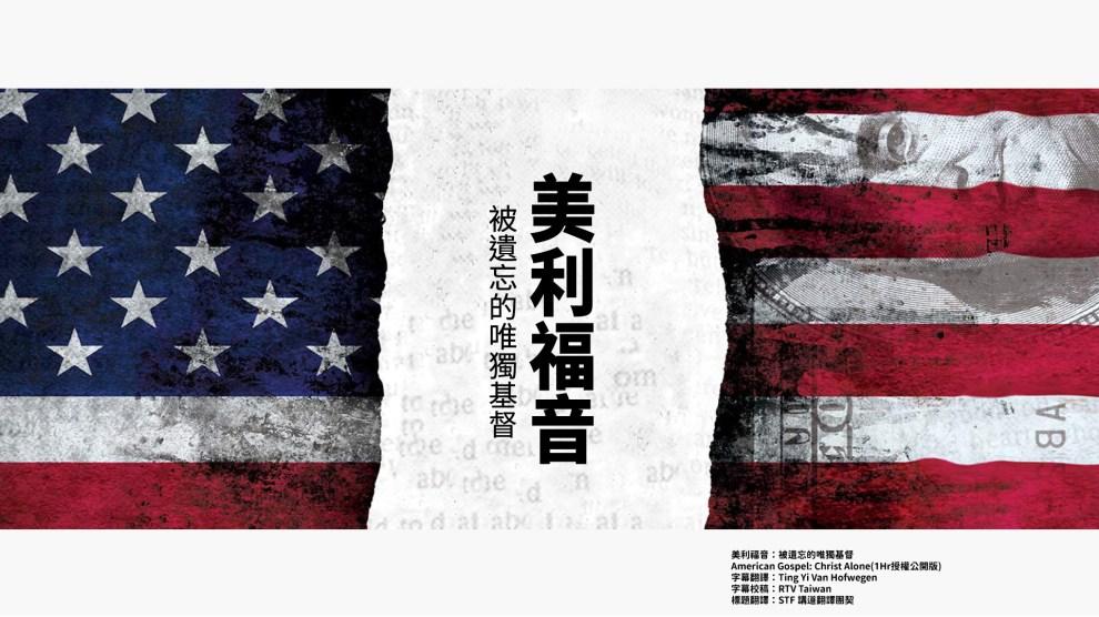www.americangospelfilm.com
