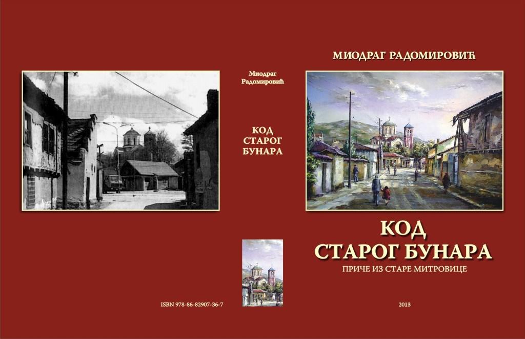 Miodrag Radomirovic, Kod starog bunara, korica