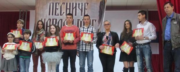 """""""Песниче народа мог"""" у четвртак у Митровачком двору"""