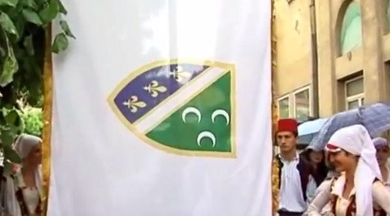 BNV: Tri konkursa u povodu Dana zastave