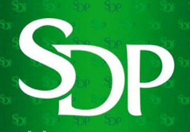 "SDP: ""Zašto policija štiti nasilnike?"""