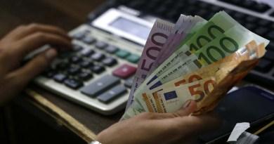 DINAR MIRAN I STABILAN: Evro danas 117,55 po srednjem kursu