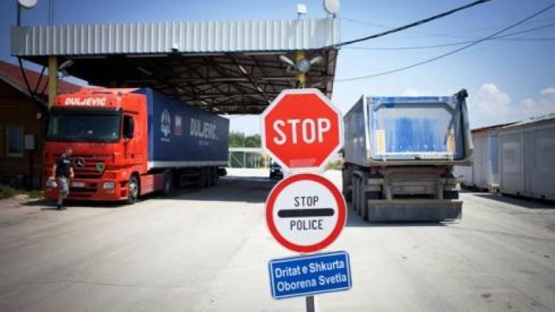 Mallra serbe po riambalazhohen në Maqedoni, konfirmon Dogana