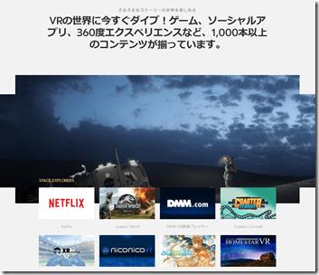 oculus go2018-09-24-4