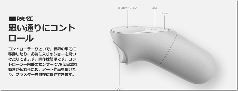 oculus go2018-09-24-5