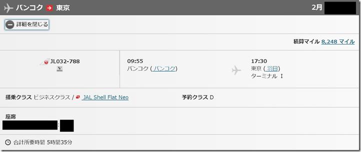 スクリーンショット 2018-01-23 14.00.55