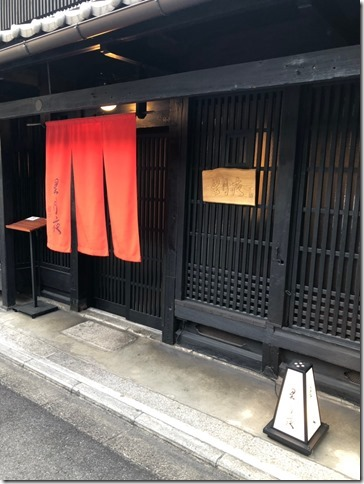 2019-05-19-20kyoto43