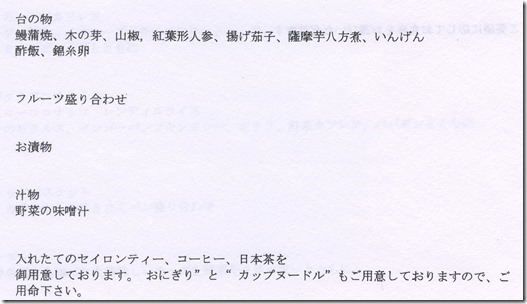 scan1-143-2