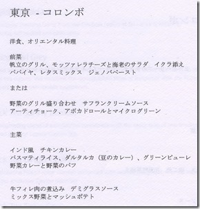 scan1-144-1