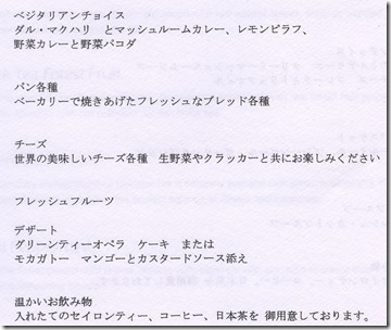 scan1-144-2