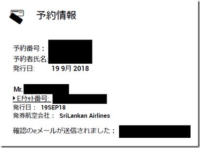 2019-10-06 (2)