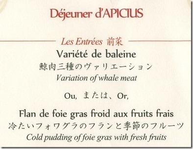 apicius-menu1-1