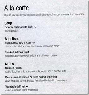 JNB-DOH-QR-menu11