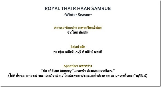 Winter Season Menu 2019-1