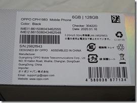 DSC00049_2020-04-15