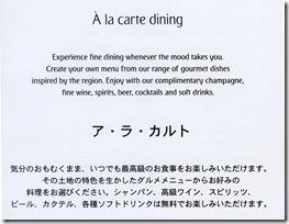 menu1-2019MAY063