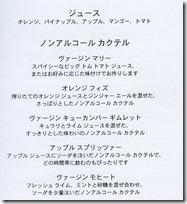 menu32019MAY064
