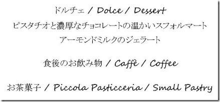 DSC00659_2020-10-02menu6