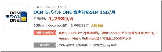 OCN2021-01-05